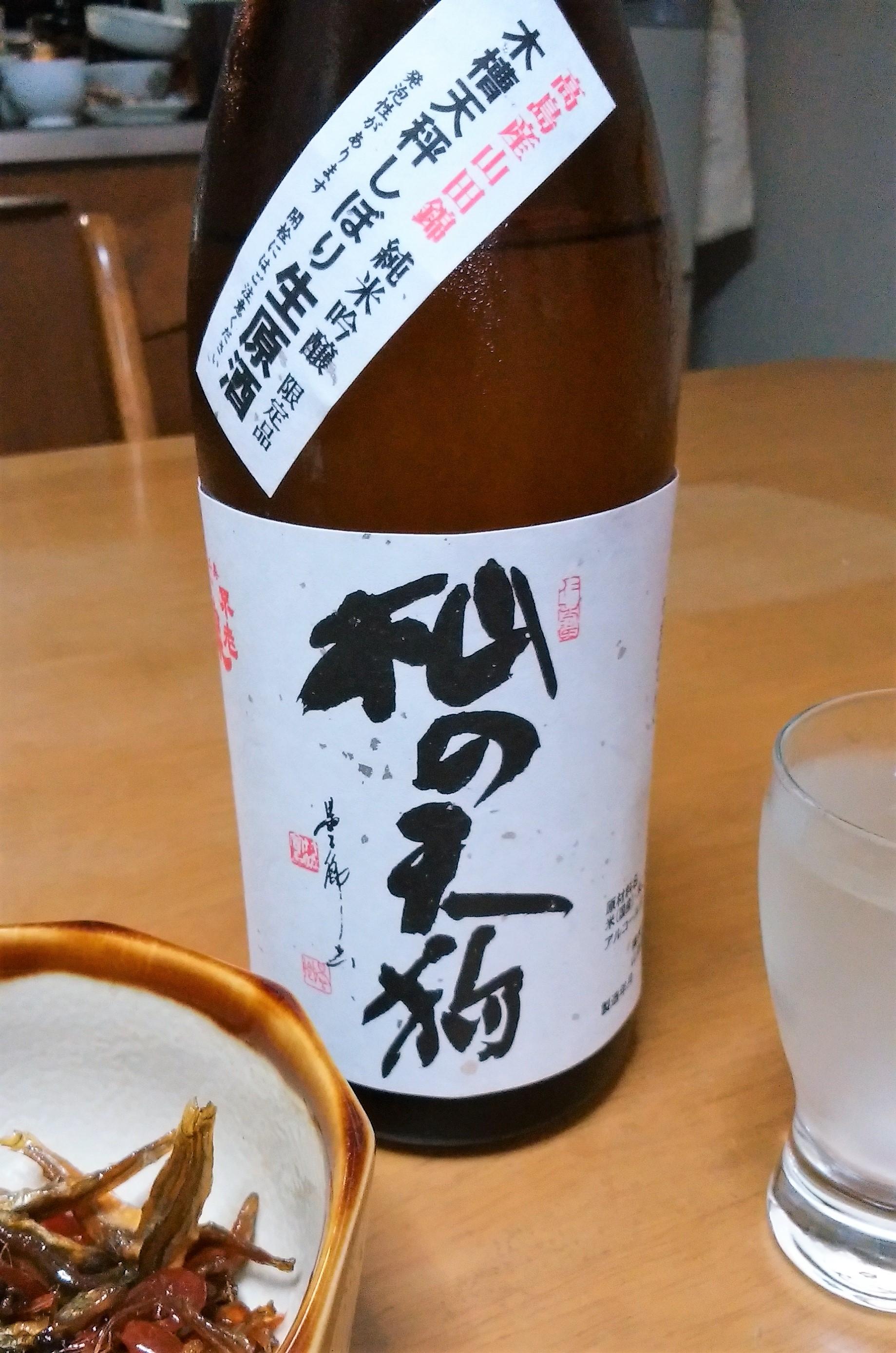 近江の地酒:純米吟醸 杣の天狗 うすにごり