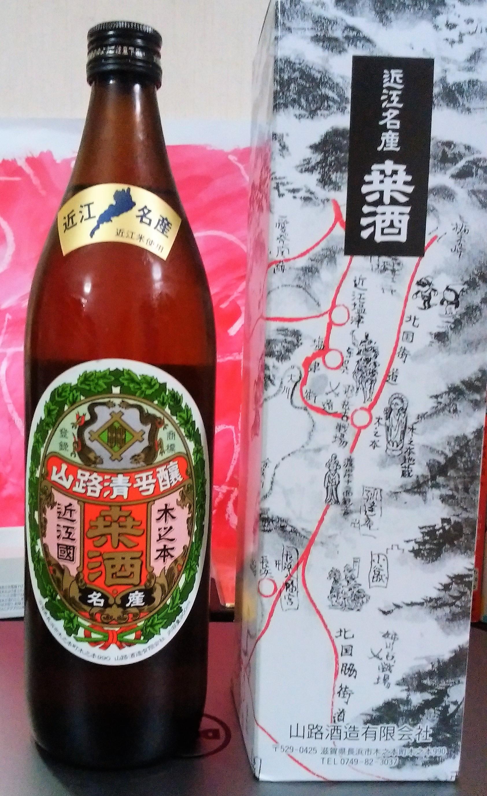 近江の地酒:桑酒