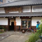 小関越えサイクリング~大津・長等で「大津絵」と鮒寿司に出会う!