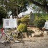 ロードバイクで行く近江の城(5)目賀田城