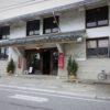 近江の酒蔵に行ってきた(2)~愛荘町:藤居本家