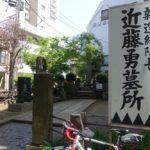 ヤジキタ2018中山道自転車走破(日本橋~大宮宿)