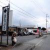 土山のデカネタ寿司に撃沈…