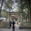 地球の歩き方滋賀特派員ブログに記事を投稿しました!(大野神社・栗東市)