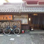 地球の歩き方滋賀特派員ブログに記事を投稿しました!(古民家カフェ一里塚・甲賀市)