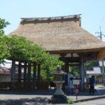 地球の歩き方滋賀特派員ブログに記事を投稿しました!(甲賀市・甲賀、水口の城址)
