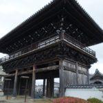 地球の歩き方滋賀特派員ブログに記事を投稿しました!(栗東市・新善光寺)