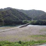 シコイチ(四国一周サイクリング)チャレンジ:4日目