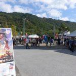 地球の歩き方滋賀特派員ブログに記事を投稿しました!(近江八幡市・安土城考古博物館)