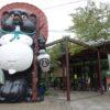 地球の歩き方滋賀特派員ブログに記事を投稿しました!(甲賀市・信楽)