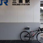 自転車でめぐる近江の旧街道~忍者の道・杣街道(1)