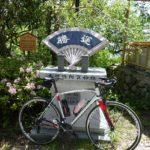 自転車でめぐる近江の旧街道~八風街道(近江八幡~八日市)